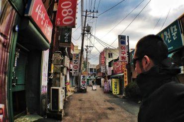 Ghetto in Seoul, South Korea /// Vinjatek