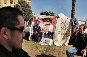 Tahrir Square in Cairo, Egypt /// Vinjatek